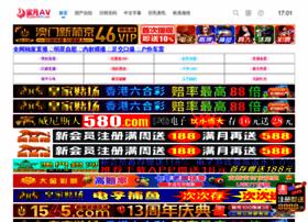 k-chintai.net