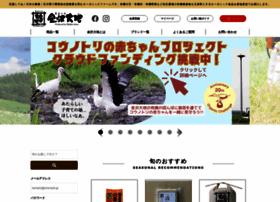 k-daichi.com