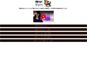 k-daisuki.com