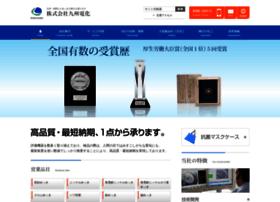 k-denka.co.jp