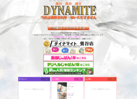 k-diamond.net