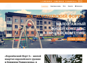 k-fort2.ru