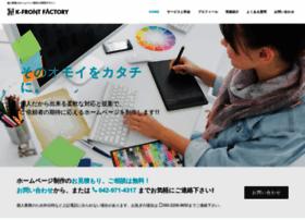 k-front.jp