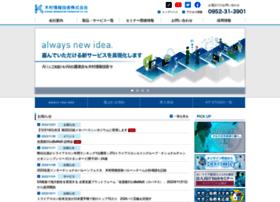 k-idea.jp