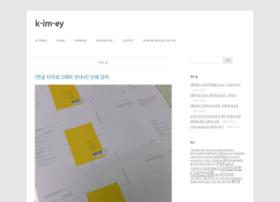 k-im-ey.com