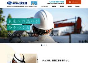 k-jes.co.jp
