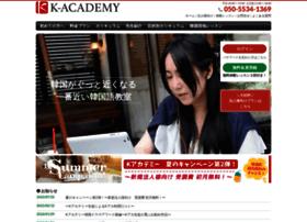 k-kaiwa.com