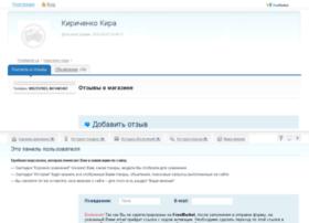 k-kira.freemarket.ua