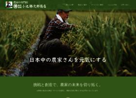 k-koikeya.co.jp