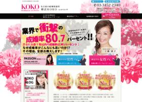 k-koko.com