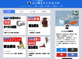 k-kori.com