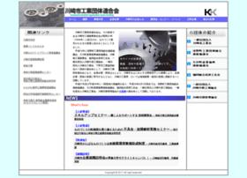k-koudanren.jp