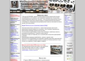 k-power.ru