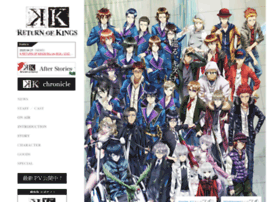 k-project-come-back.jpn.com