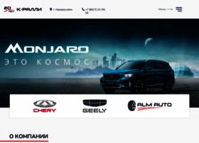 k-rally.ru