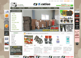 k-ration.co.kr