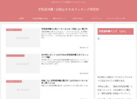 k-seijyouki.com