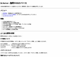 k-server.org