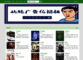 k-shizenkan.com