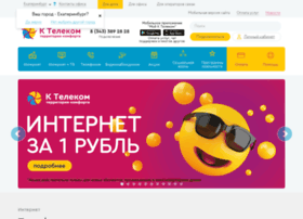 k-telecom.org