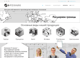 k-texnik.ru