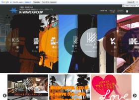 k-wave.jp