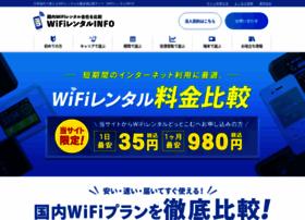 k-wifi.info