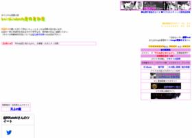 k-yane.net