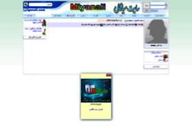 k18b3.miyanali.com