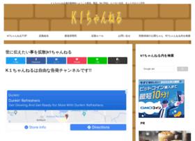 k1ch.net