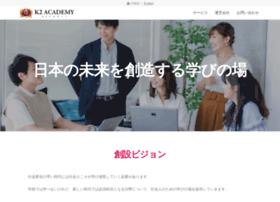 k2innovation.com