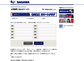 k2k.sagawa-exp.co.jp