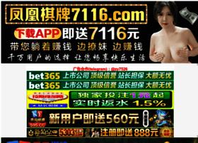 k2yx.com