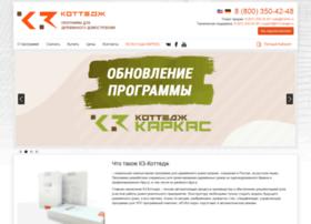 k3-cottage.ru