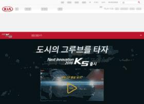 k5.kia.com