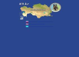 k9.kz
