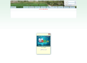 ka-jaber.miyanali.com
