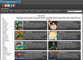 ka.flashgames312.com