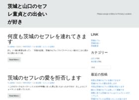 ka3soku.com