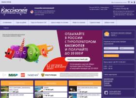 ka7-tour.ru
