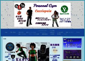 kaatsu-cassiopeia.com