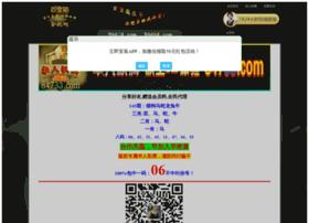 kabarlamongan.com