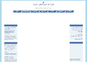 kabati.77forum.com