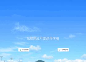 kabe-h.hiroshima-c.ed.jp