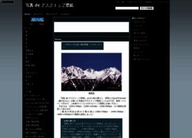 kabegami.j-eagle.com