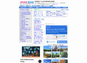 kabegamikan.com