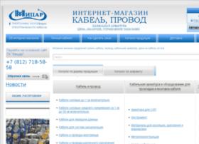 kabelmagazin.ru