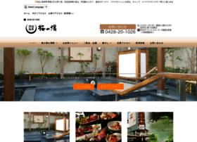 kabeonsen-umenoyu.com