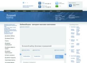 kabinanadom.ru