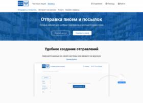 kabinet.emspost.ru
